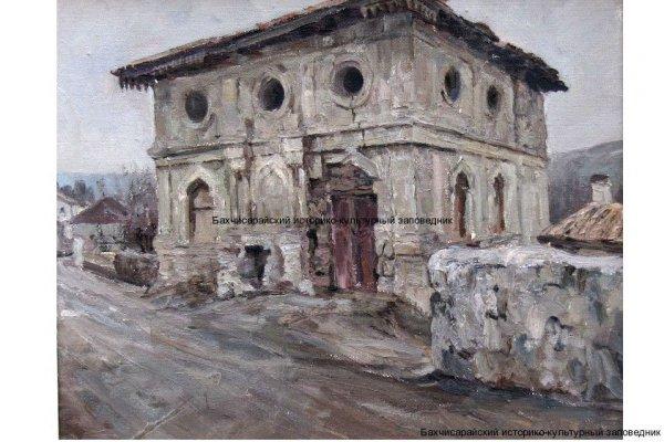 Хоришко В. Мечеть по улице Севастопольской
