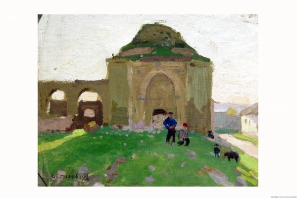 Смирнов В. Мавзолей около Ханского дворца в Бахчисарае
