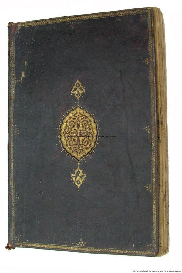 Книга на турецком языке с оттисками ханской и султанской печатей