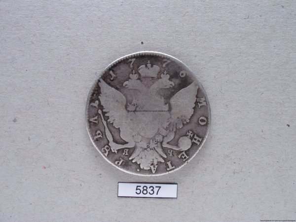 Монета.Россия, 1762-1796 гг.