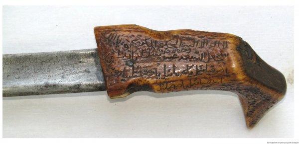 Сабля с надписями арабской вязью.