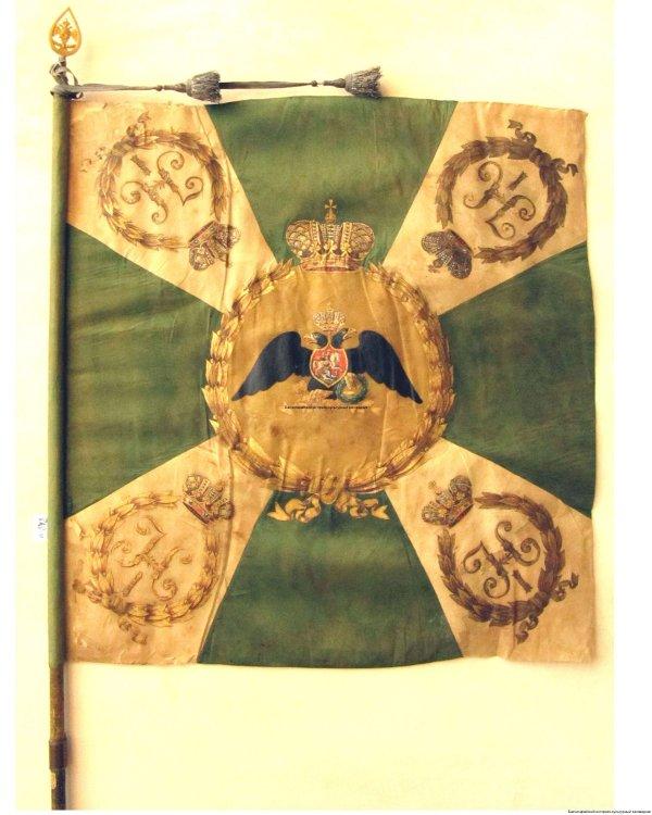 Знамя Муромского полка. Российская империя. 1833 г.