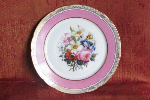 Тарелка. Производство Франции. XIX в.