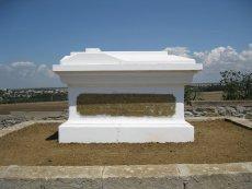 Военно-исторический мемориал