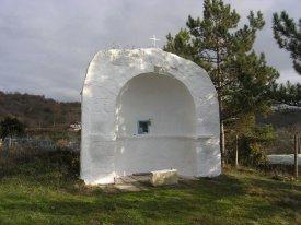 Храм во имя пророка и крестителя Иоанна Предтечи