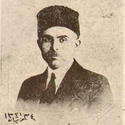 У. Боданинский