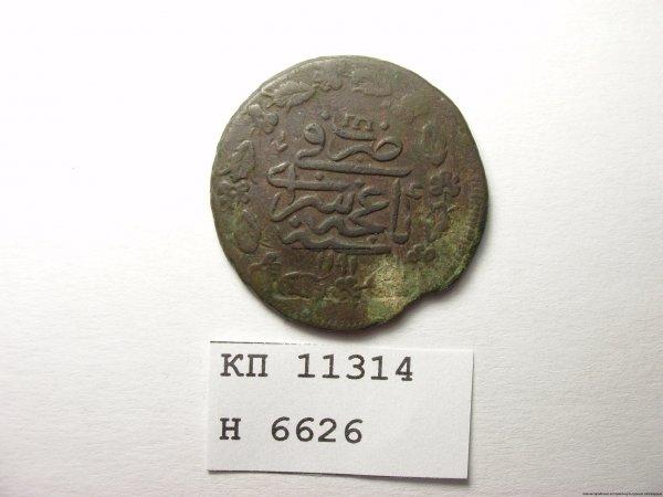 Монета. Хан Шагин Гирей сын султана Ахмед-Гирея. Чекан Бахчисарая 1191 г.х.