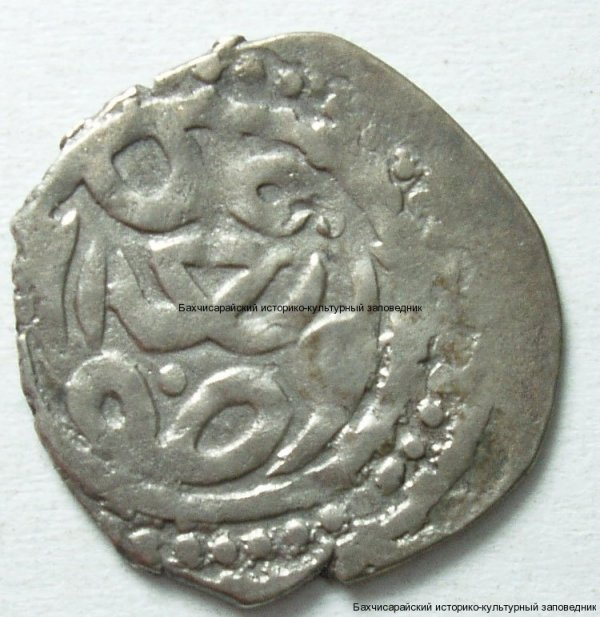 Монета. Крым. Тохту. 689 г.х.