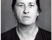 М.Г. КУСТОВА
