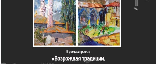 афиша Весенние этюды 2016 пленэр