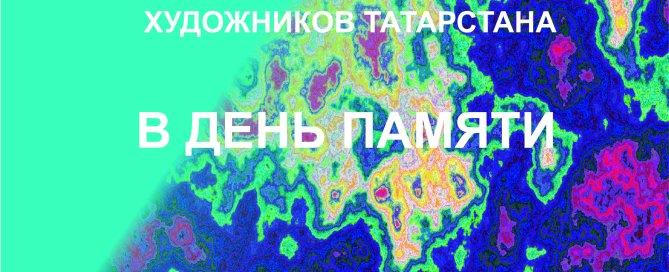 афиша крым 9 копия