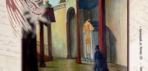 Афиша Пушкин фонды для сайта