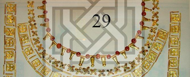 Украшение воротника, ожерелье из подвесок и бус, I в.н.э. , Усть-Альминский могильник у с. Песчаное.