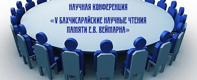 zasedanie-komissii_medium