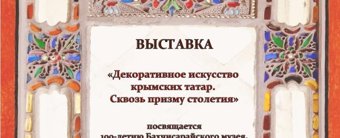 МИККТ АФИША
