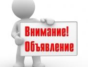 _image-2