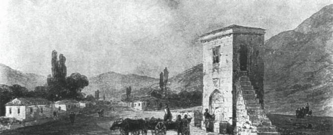 «Старый Крым. Фонтан», 1858 г.
