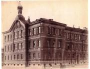Училище лекарских помошниц и фельдшериц