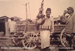 Татарин -продавец бузы 1926 год Ибраимов Н.