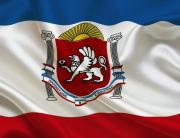 Flag-Kryima