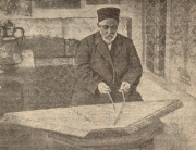 Мамут Рефатов 2