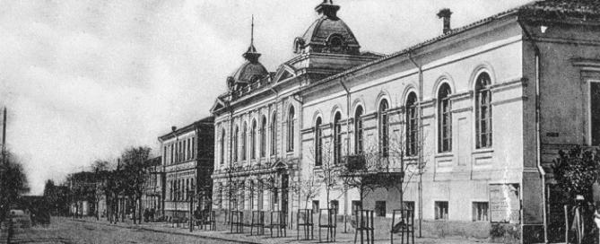 Музей_губернского_Земства_1895-1917_Симферополь,_ул._Екатерининская