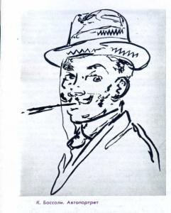 Фото с сайта tavrida-museum.ru